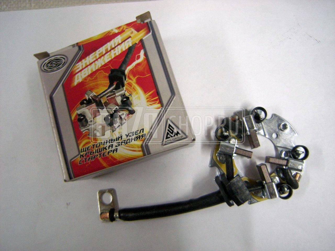 Фото №2 - щеточный узел стартера ВАЗ 2110